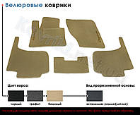 Велюровые коврики в салон Lexus LX 570, собственное производство