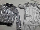 Стильный комплект- куртка с пайетками и платье (128-140р) для девочки подростка, фото 2