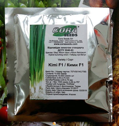 Семена лука на перо Кими F1 \ Kimi F1 250.000 семян Cora seeds
