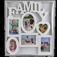 Семейная фоторамка на 6 фото