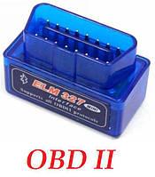 Сканер Адаптер ELM327 v 2.1 (ЕЛМ 327) mini Bluetooth OBD 2 II ОБД 2 диагностика ошибок