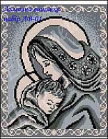 Мадонна із дитям