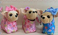 Стильная мягкая игрушкп Chi Chi Love собачка в сумочьке лает чичи лове музыкальная