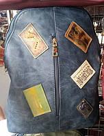 Женский рюкзак из эко - кожи    цвет Cиний