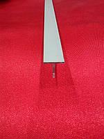 Профиль алюминиевый Т- обр. 10*10*1 мм, анодированный, фото 1