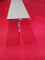 Тавр алюминиевый анодированный, Т-образный  20*20*1,5 мм.