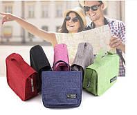 Дорожный органайзер для косметики на молнии Travel wash bag 21,5х19,5х8 см разных цветов