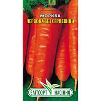 Красная без сердцевины - морковь, 2 гр., ООО Агрофирма-Элитсортсемена, Украина