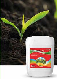 Грунтовый гербицид Айдахо, Тербутилазин 500 г/л. подсолнечник, соя, рапс, свекла, морковь