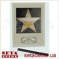 Фоторамка Super Star 20х15 см, стекло