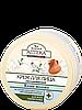 Крем для лица Козье молоко омолаживающий 200 мл Зеленая Аптека