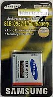 Акумуляторна батарея SAMSUNG SLB-0937  3.7V/1050mAh