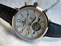 Часы Patek Philippe White 130