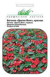 Семена бегонии Дрегон Винг F1 красная 5 шт, Pan American flowers