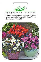 Семена бегонии вечноцветущей Бада Бум F1 смесь 20 шт, Syngenta Flowers