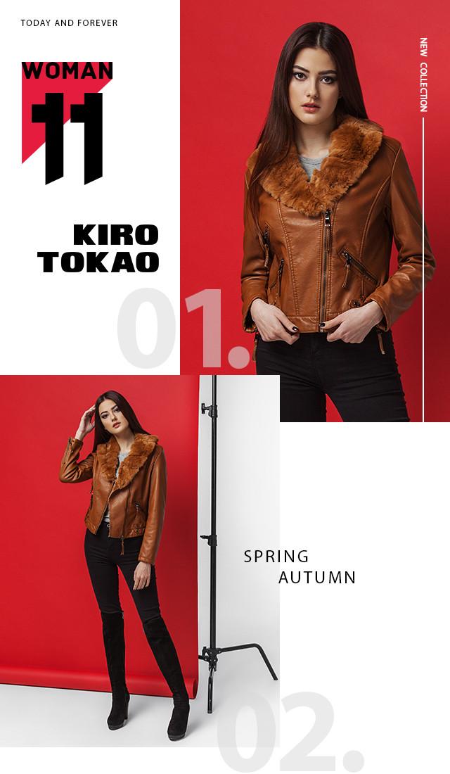 Торговая Марка - Kiro Tokao 4885d5262d860