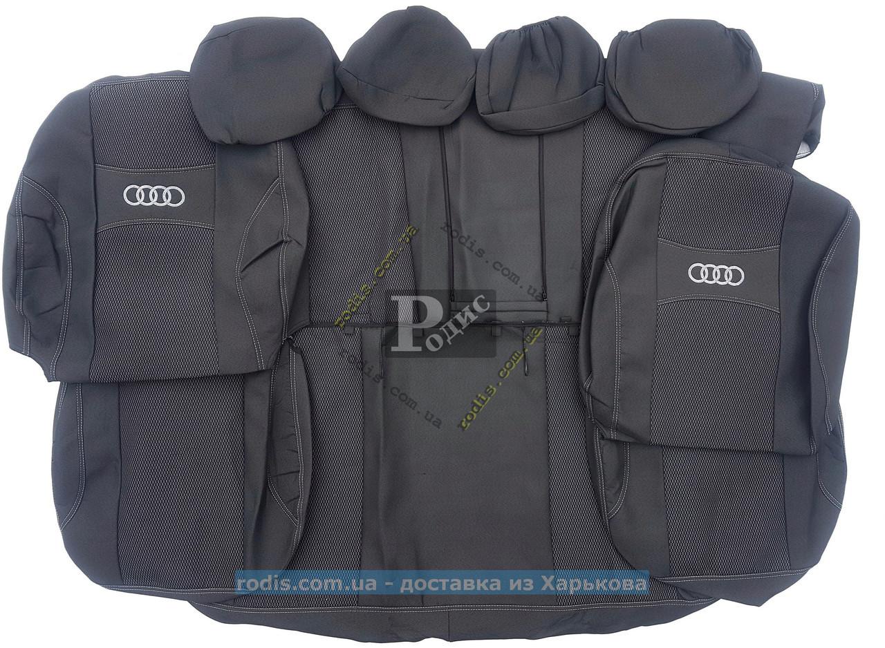 """Авточехлы Audi 100 (C4) 1990-1997г. """"Nika"""" / Чехлы автомобильные Ауди 100 (С4) 1990-1997г.""""Ника"""""""