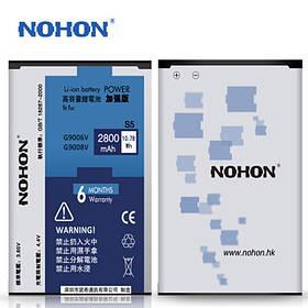 Аккумулятор Nohon EB-BG900BBE для Samsung SM-G900H Galaxy S5 (ёмкость 2800mAh)