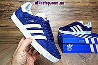 Мужские кроссовки Adidas Gazelle (Адидас Газель) синие