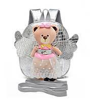 Рюкзак детский с игрушкой медвежонком для девочки (серебристый)