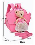 Рюкзак дитячий з іграшкою ведмежам для дівчинки (рожевий), фото 3