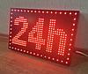 Светодиоднная надпись 24часы., фото 6