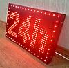Светодиоднная надпись 24часы., фото 4