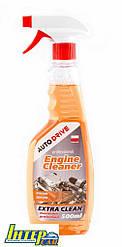Очиститель двигателя AUTO DRIVE Engine Cleaner,500мл