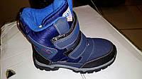 Зимние термо ботинки для мальчиков размеры 32-38