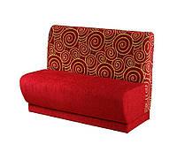 Мягкая мебель диваны для Кафе Бара Ресторана серии ФАСТ
