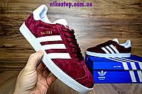 Мужские кроссовки Adidas Gazelle (Адидас Газель) бордовые
