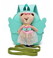 Рюкзак детский с игрушкой медвежонком для девочки (мятный)