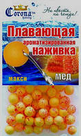 Наживка плавающая ароматизированная Сorona® (макси) Мед