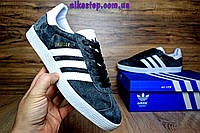 Мужские кроссовки Adidas Gazelle (Адидас Газель) серые