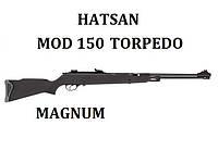Пневматическая винтовка Hatsan 150 Torpedo, фото 1