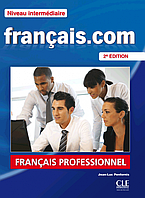 Francais.com Livre. Francais Professionnel. 2e Edition. Niveau intermediaire + DVD