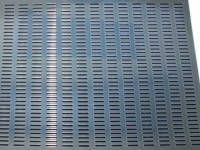 Раздельная решетка на 12 рамок, виндурин (49,5х50х0,5)см Польша
