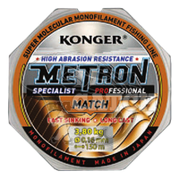 Леска Metron Specialist Pro Match 0,20mm/150m