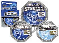 Леска Steelon Ice 0.25mm/50m