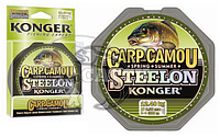 Леска Steelon Carp Camou Spring/Summer 0.35mm/300m