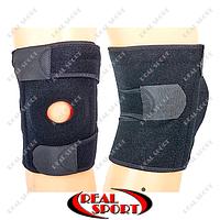 Наколенник-ортез коленного сустава открыв. со спирал. ребрами жесткости (1шт) Extreme 10733CA (регул.)