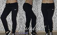 Штаны теплые Nike