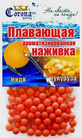 Наживка плавающая Сorona® (миди) Кукуруза