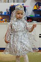 Карнавальный маскарадный детский сказочный костюм Серебряная рыбка