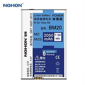 Аккумулятор Nohon BM20 для Xiaomi Mi 2 (ёмкость 2050mAh)
