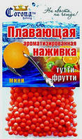 Наживка плавающая Сorona® (Мини) Тутти-фрутти