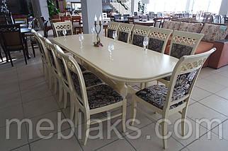 """Стол для гостинной деревянный раскладной """"Престиж"""" 200(+40+40)х100х76 см  Fusion Furniture, фото 2"""