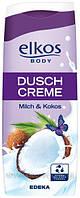 Крем-гель для душа elkos Duschcreme Milch & Kokos 300 мл.