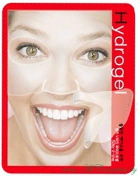 Моделирующая гидрогелевая маска для восстановления контуров лица BEAUUGREEN Silky V-Line Hydrogel Mask, фото 2