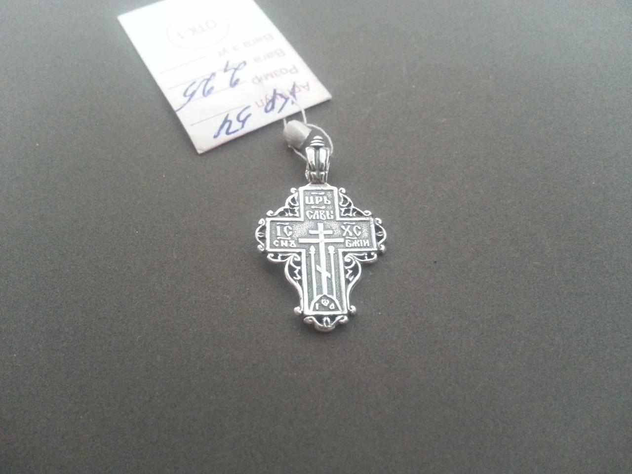 Серебряный Крест. Арт. Кр 54